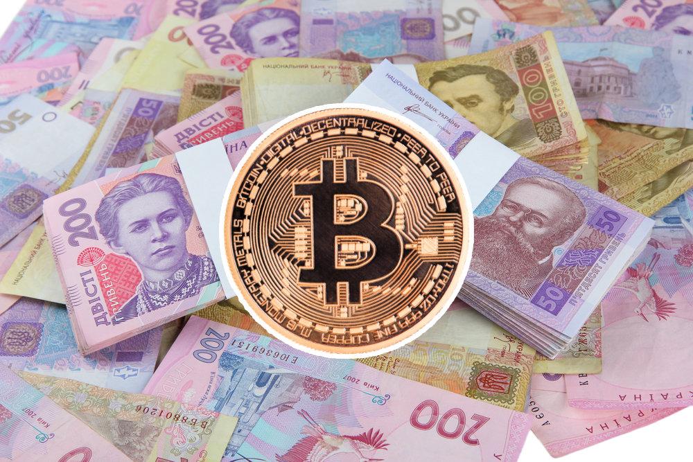 биткоин и гривна