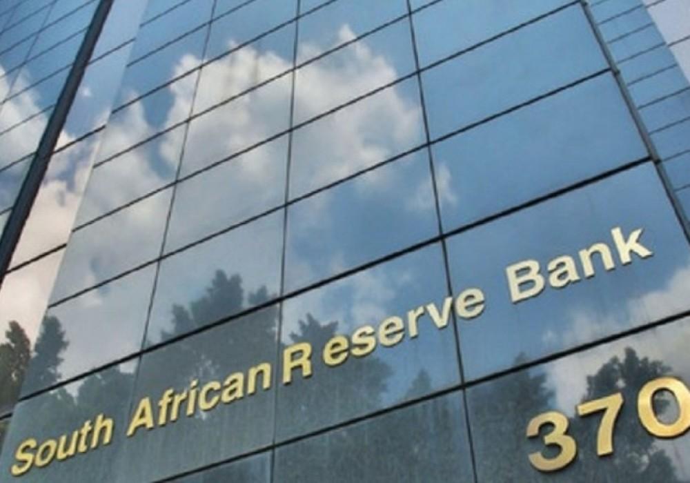 Центробанки будут формировать криптовалютные резервы?