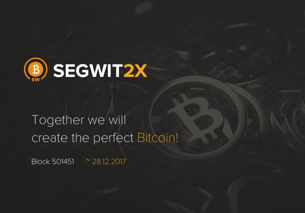 В информпространстве появился фейковый SegWit2x