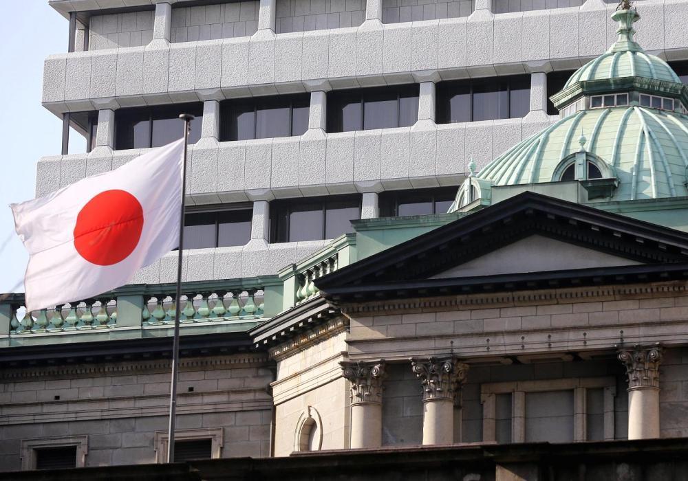 Банк Японии: с биткоином нет никаких проблем