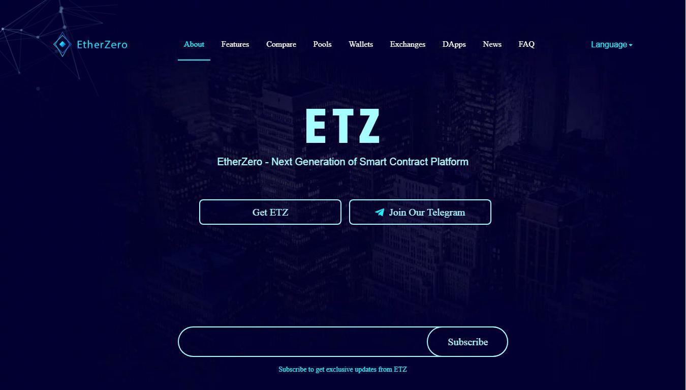 Осуществлен хардфорк EtherZero
