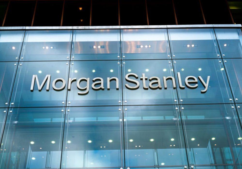 Morgan Stanley начинает работать с криптофьючерсами