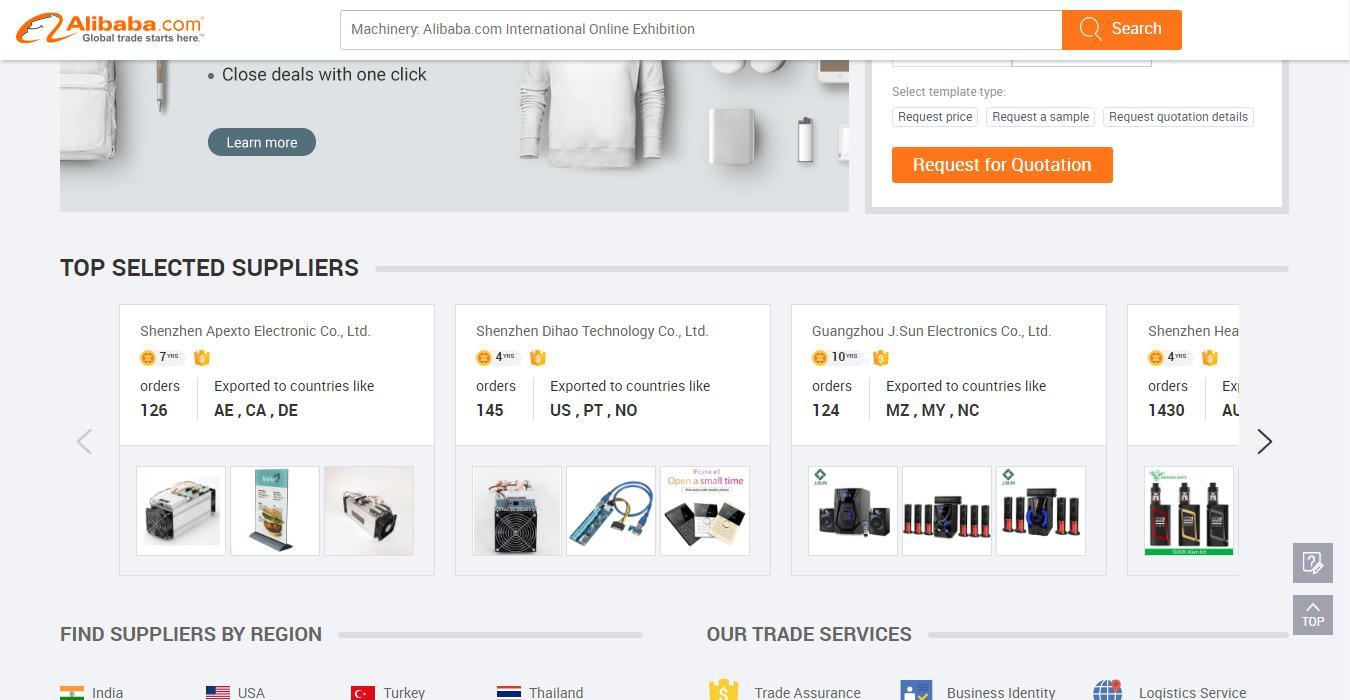 Alibaba опровергает сообщения о майнинг-центре