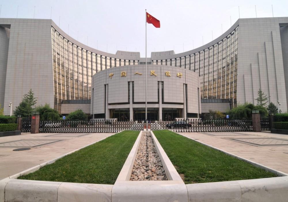 Банк Китая запрещает платежи, связанные с криптотрейдингом