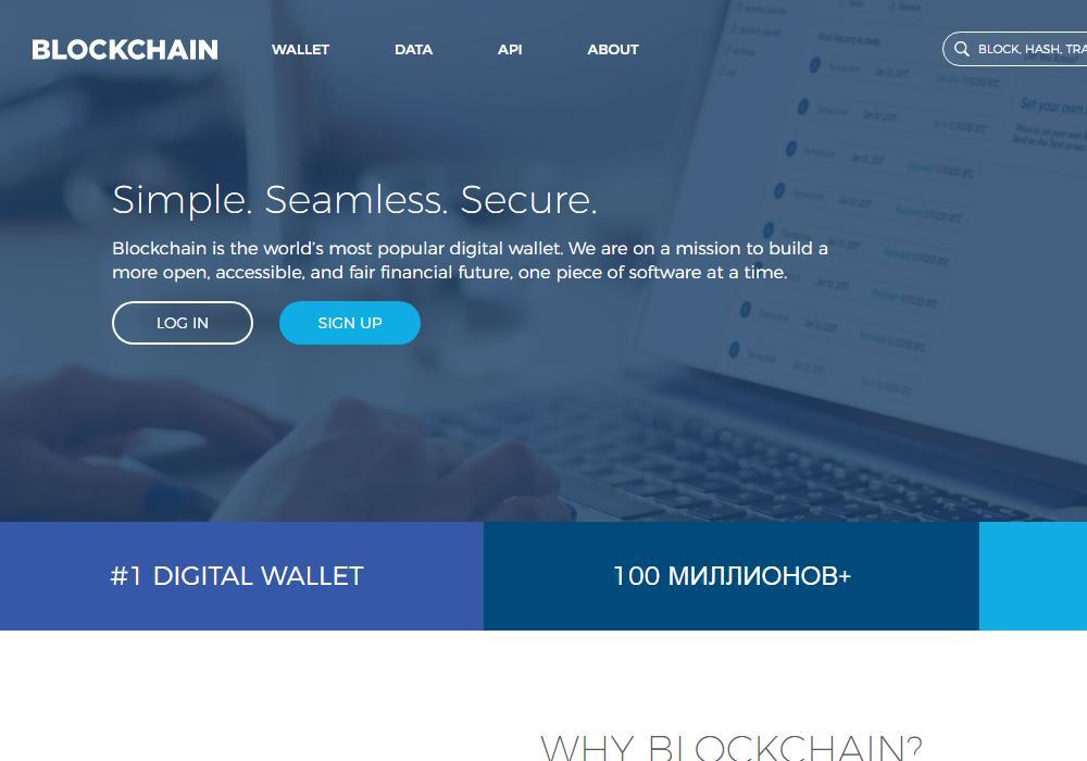 Клиенты Blockchain.info в США смогут покупать и продавать биткоины