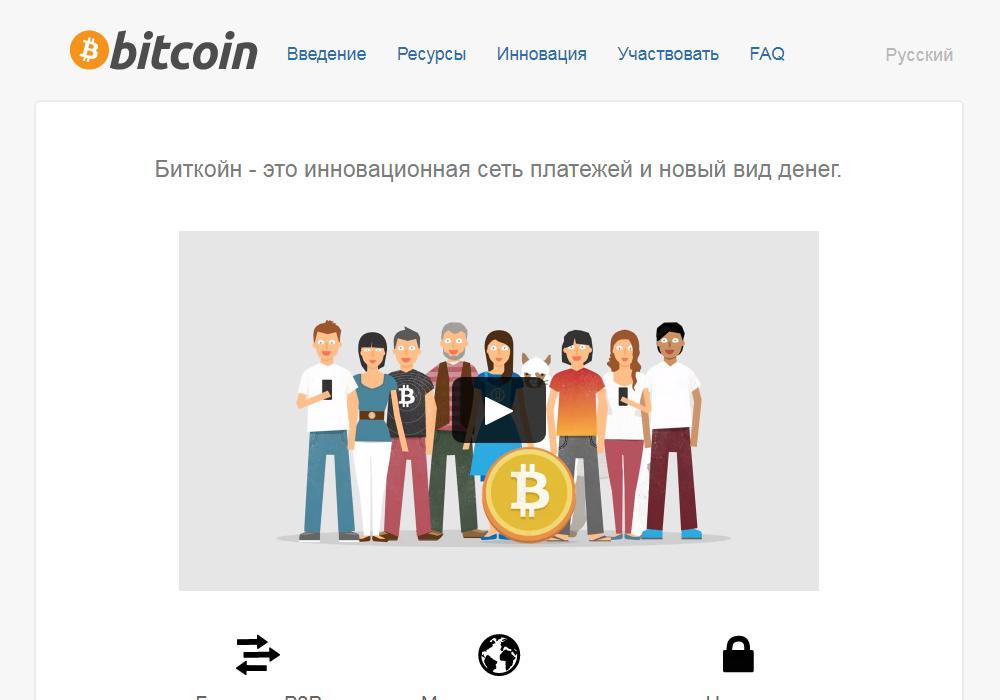 В сети биткоин появились первые блоки на 2 Мб