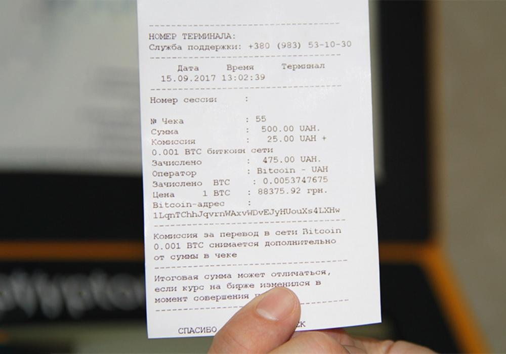 Биткоин-комиссии упали до 1 доллара