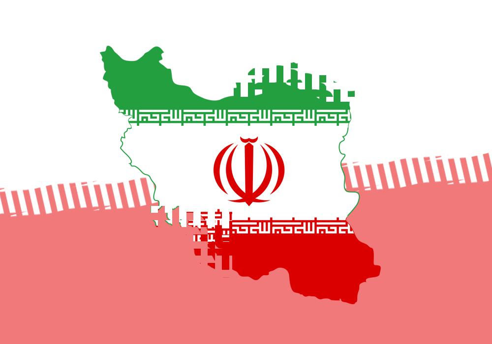 Вместо биткоина Иран запустит национальную криптовалюту