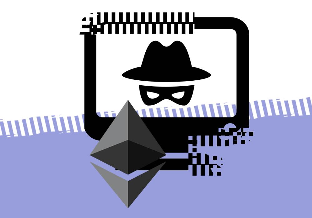 Минимум 3,4% smart-контрактов Ethereum уязвимы