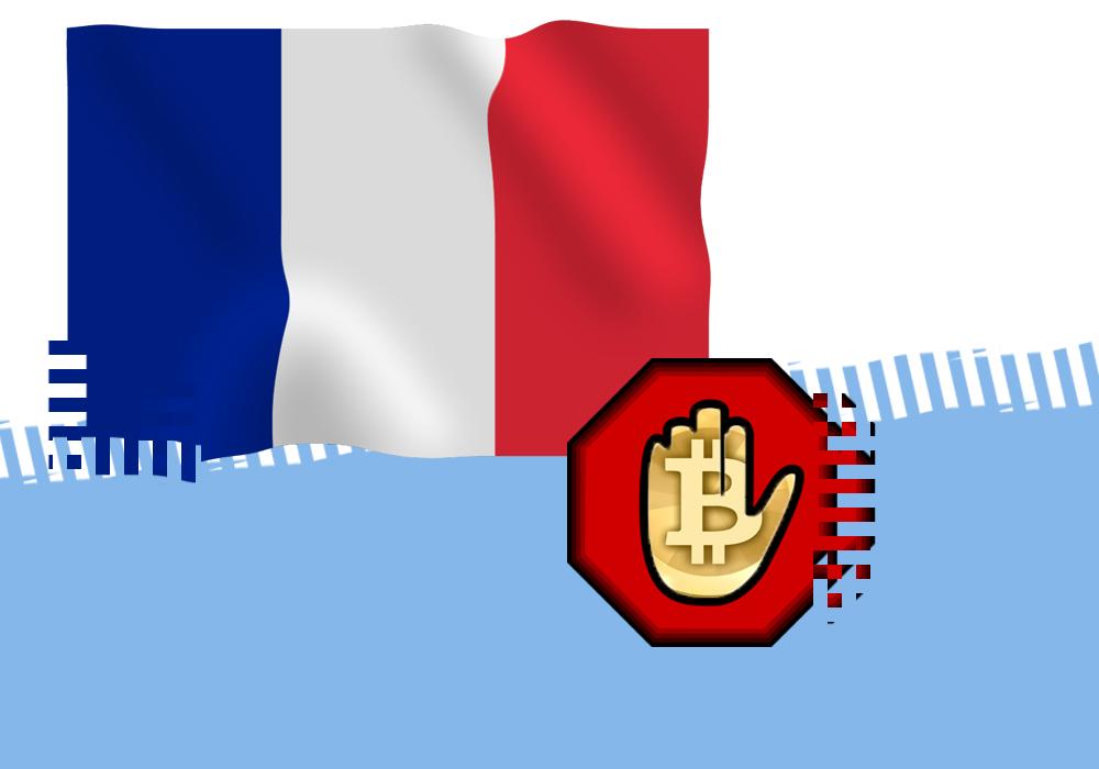 Франция прикрывает торговлю криптовалютными ценными бумагами