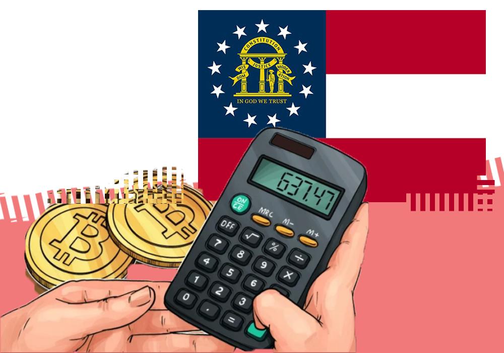 В Джорджии налоги также можно будет оплатить биткоинами