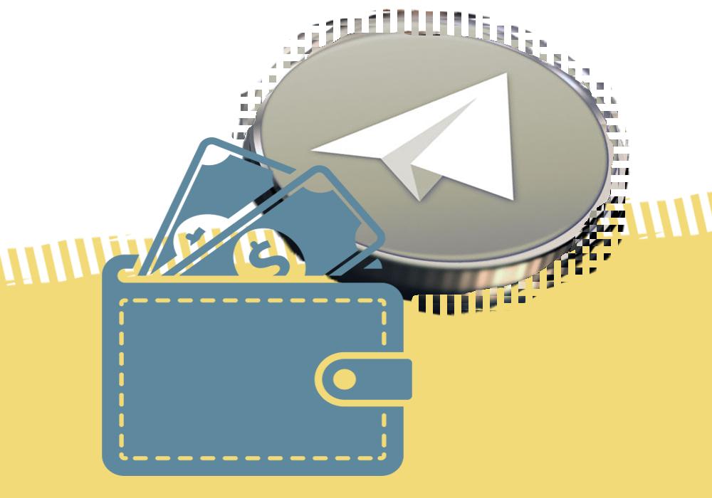 В случае неудачи Telegram обещает вернуть средства