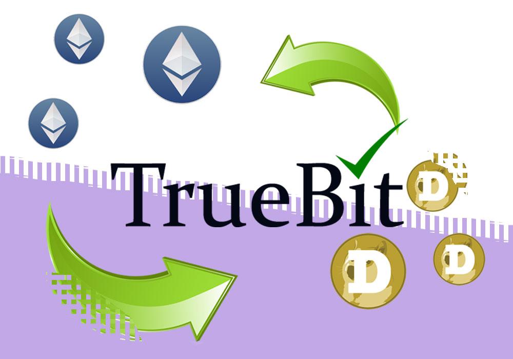 TrueBit отправил первые DOGE в блокчейн Ethereum