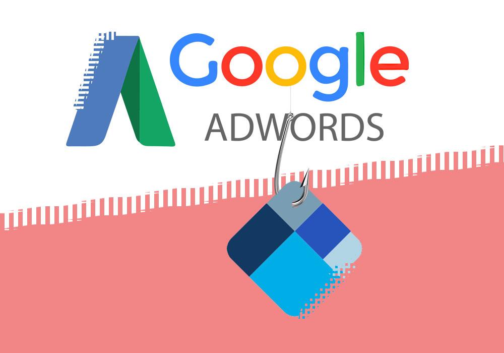 Мошенники украли 50 млн. с помощью Google Adwards