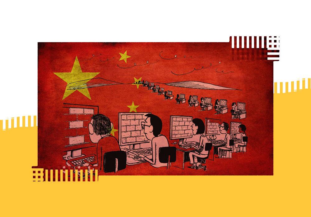 Китайские власти готовят решающий натиск