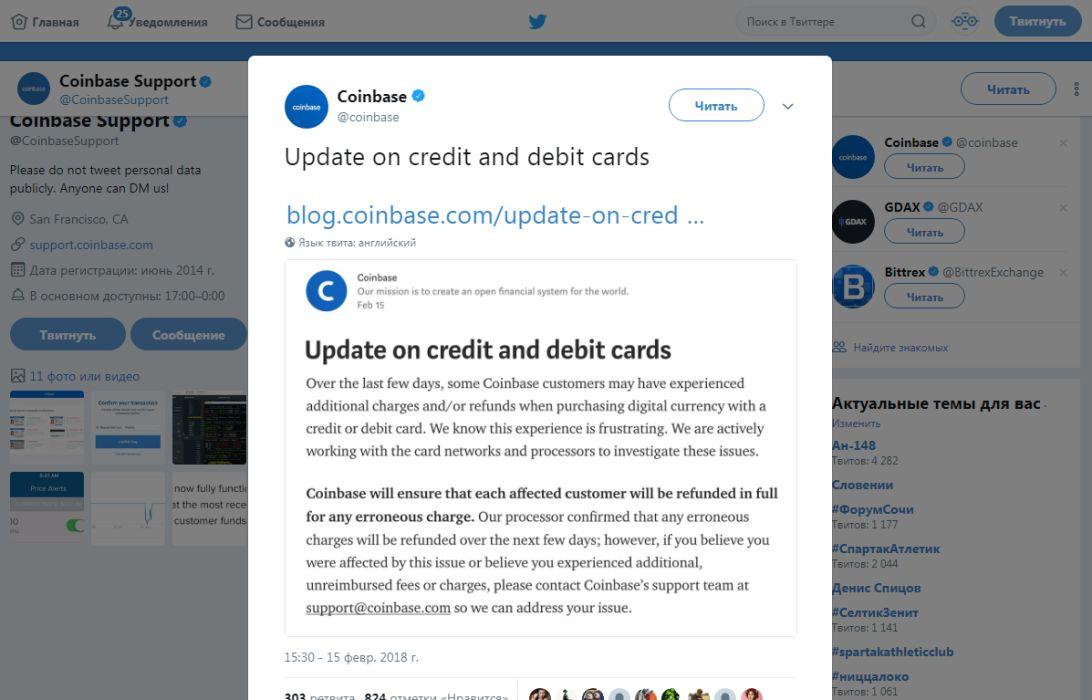За покупку криптовалюты по кредиткам берут повышенные комиссии