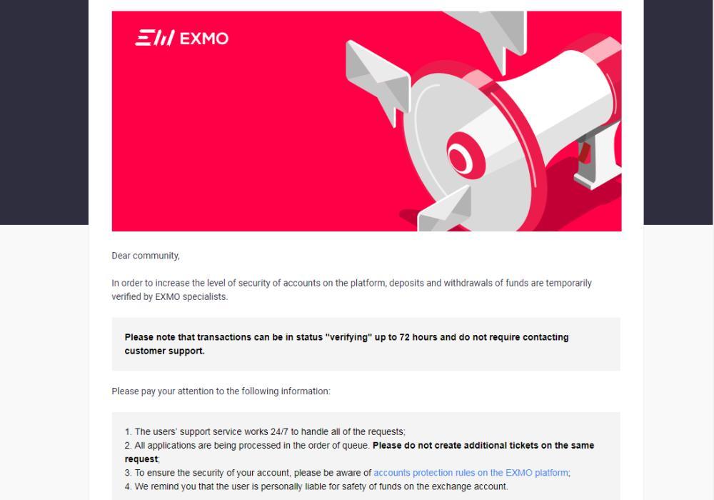 EXMO переключает транзакции в ручной режим