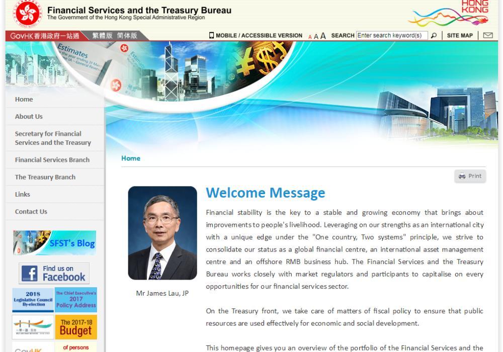Гонконг предупреждает об опасности криптовалют
