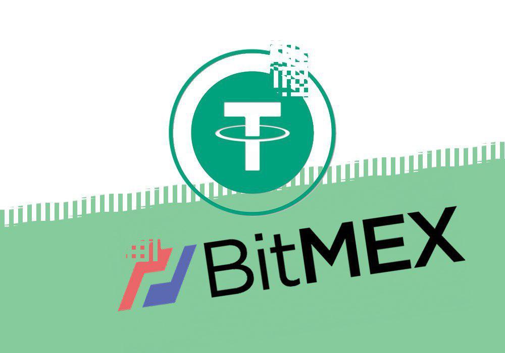 BitMEX осторожно верит в Tether