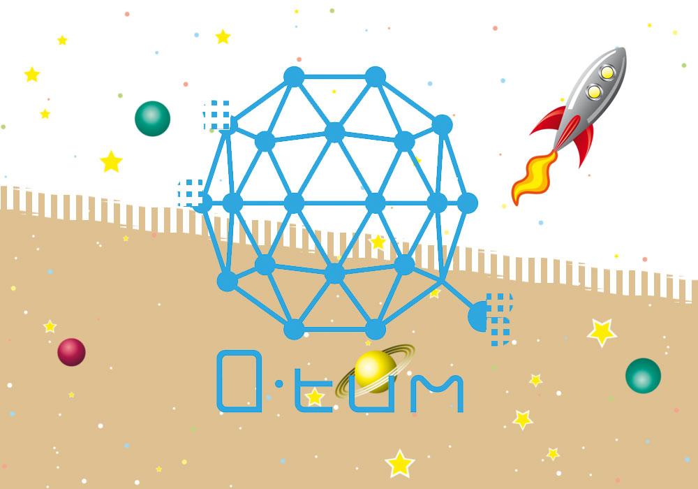 Qtum запустит майнинг в космосе