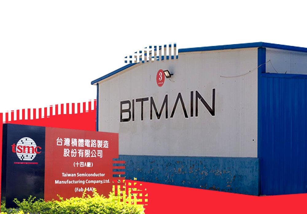 Bitmain наращивает закупки чипов