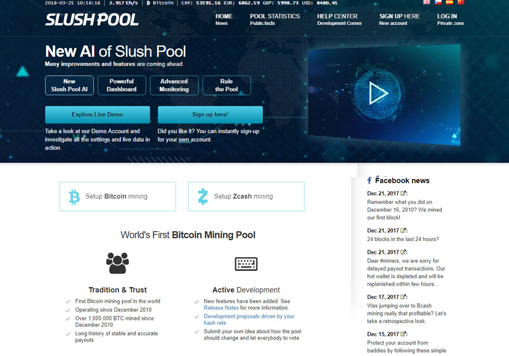 Добыт первый биткоин-блок с использованием Asic Boost