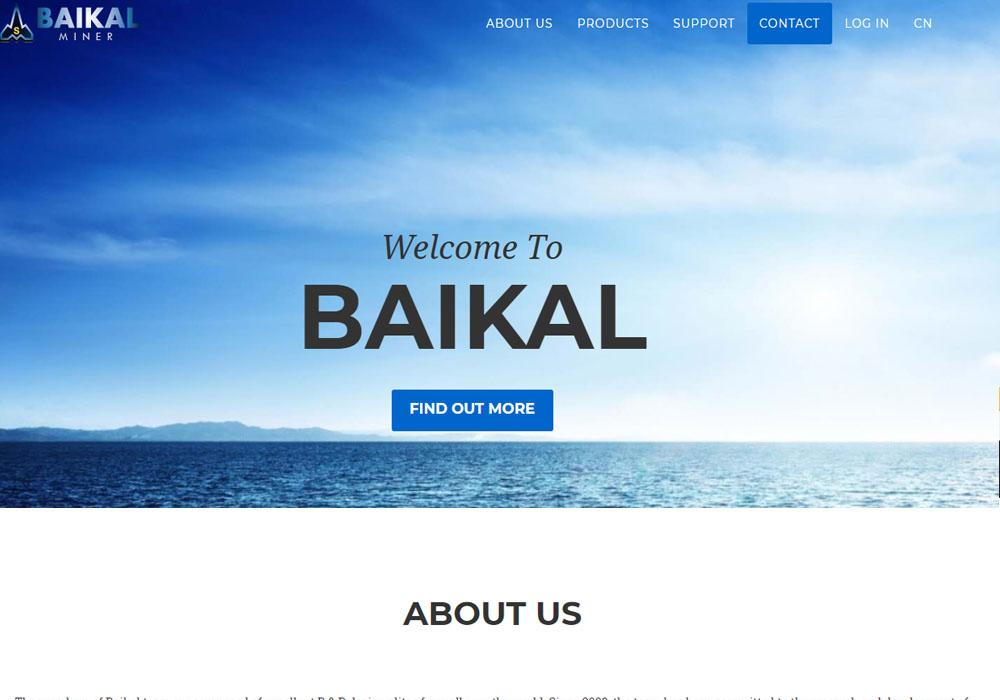 Baikal Miner создал ASIC для алгоритма CryptoNight