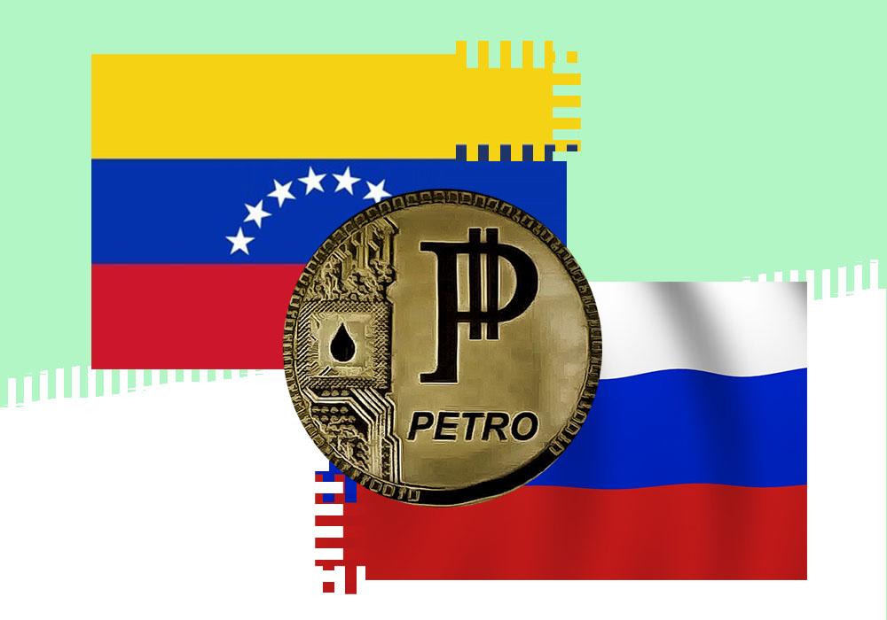 Запуском El Petro занимались россияне