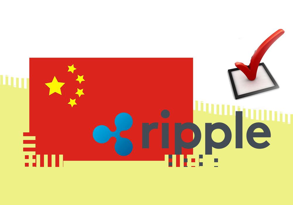 Китайцы начнут тестировать Ripple