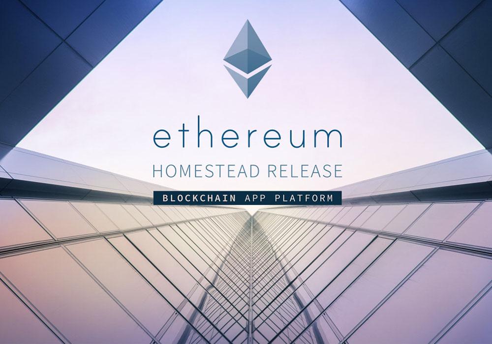 В падениях курса Ethereum обвиняют ICO
