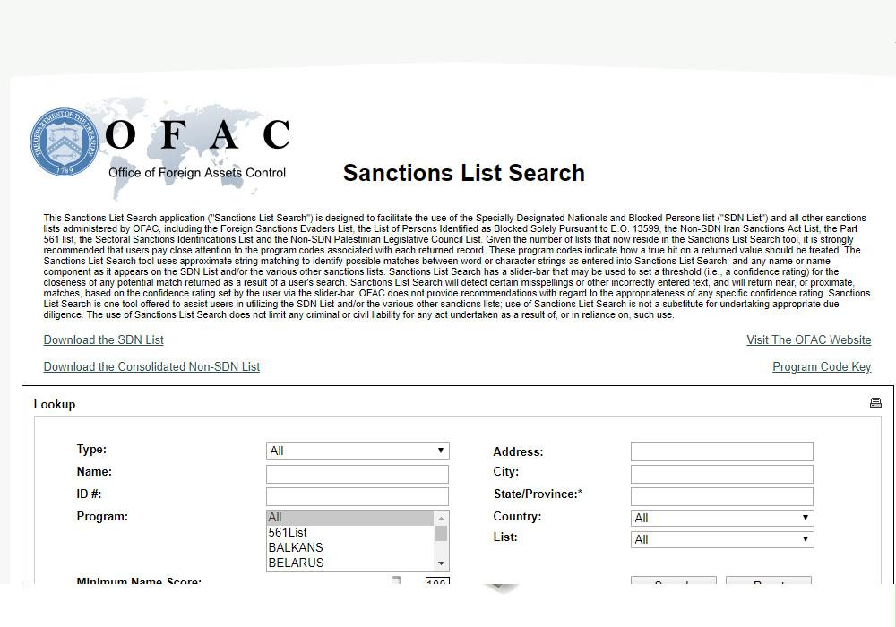 Криптовалютные адреса попадут в санкционные списки