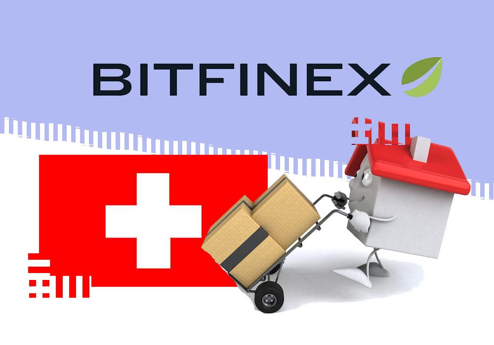 Bitfinex переедет в Швейцарию
