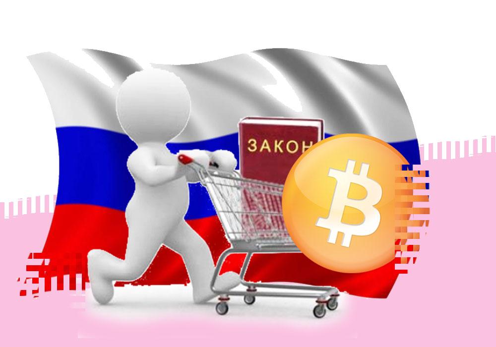 России предложен еще один криптозакон