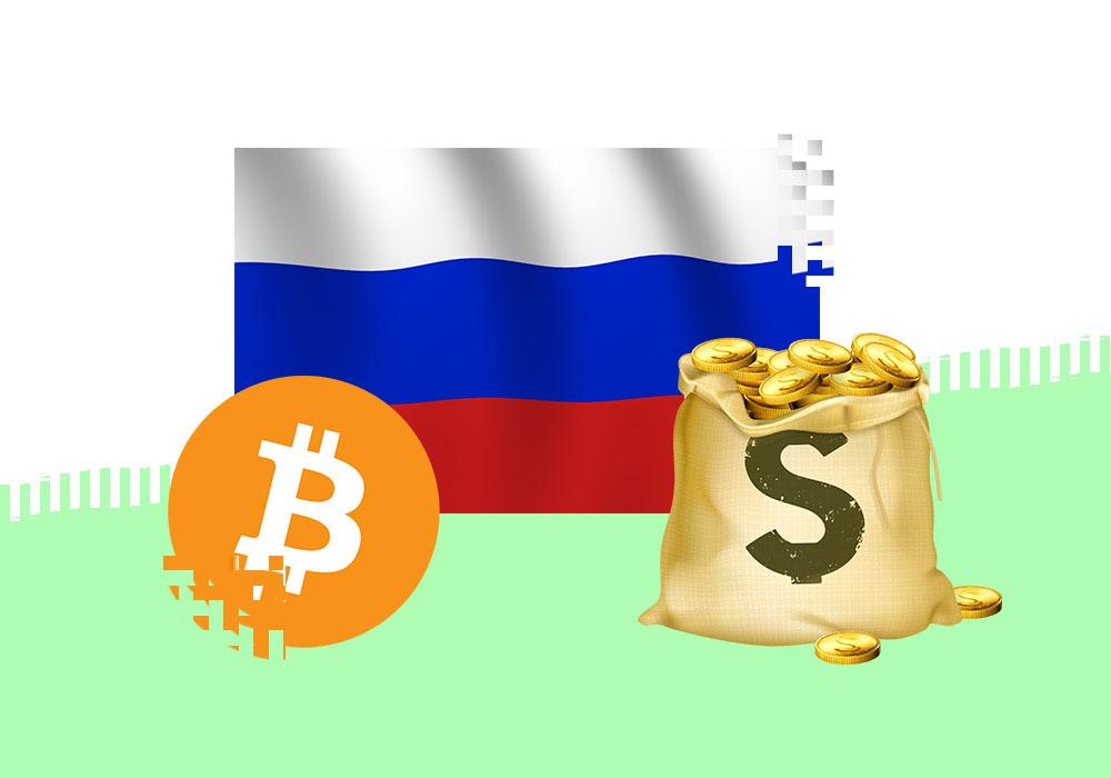 Binance атаковали хакеры из России