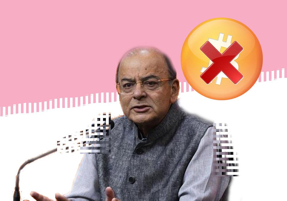 Банковские запреты докатились до Индии