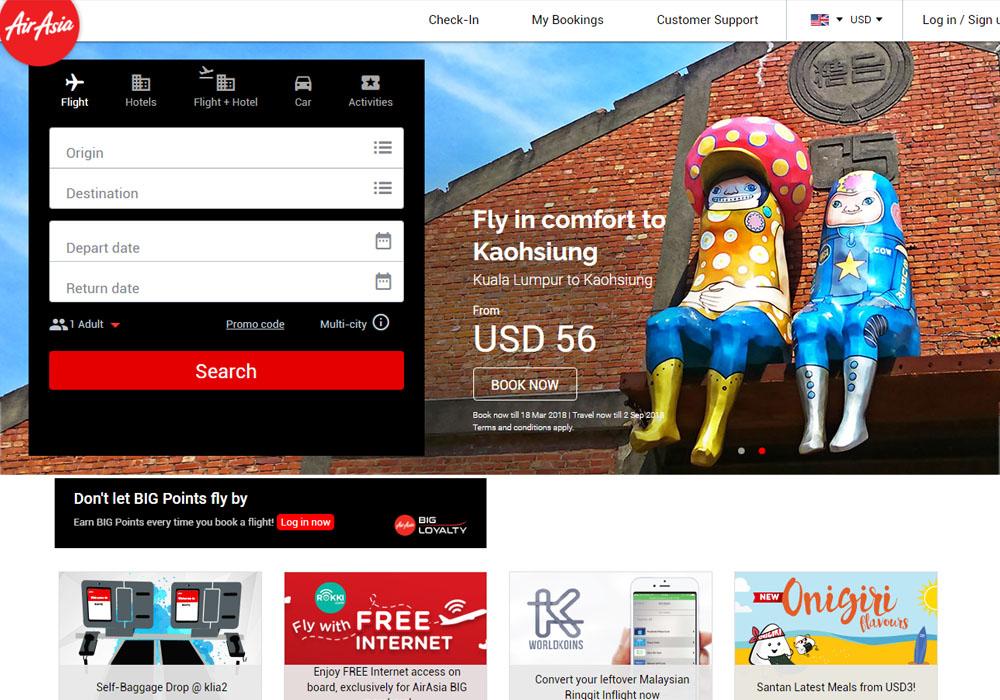 AirAsia думает о собственном ICO