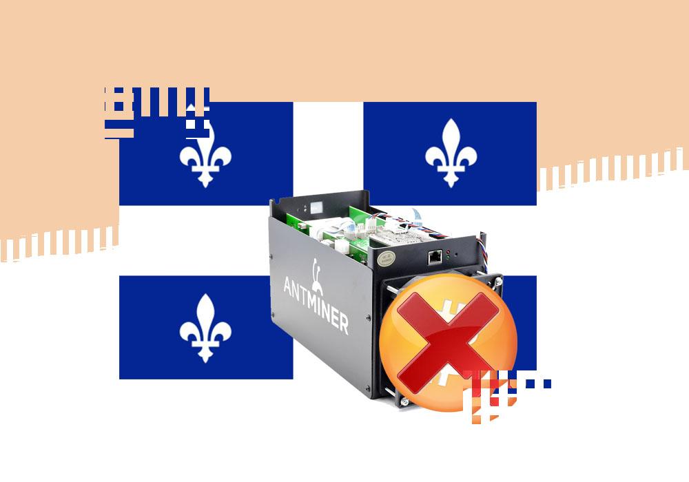 Квебек откажется от новых майнеров