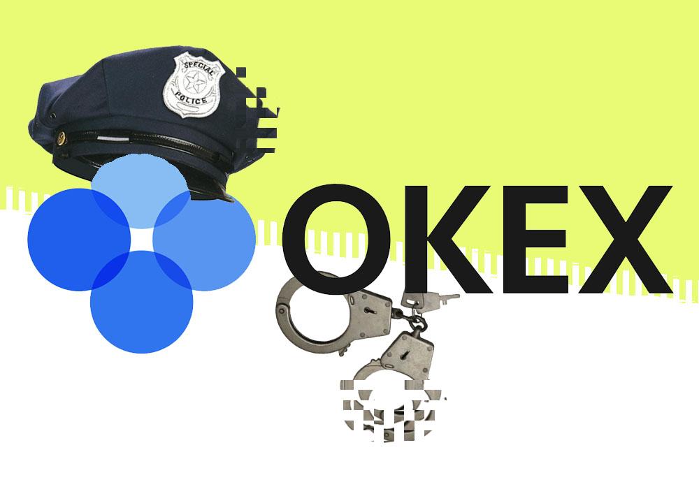 OKEx заявляет о манипуляциях