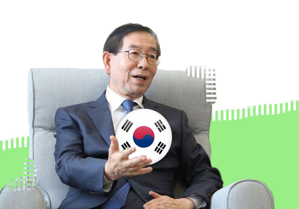 Сеул запустит собственную криптовалюту