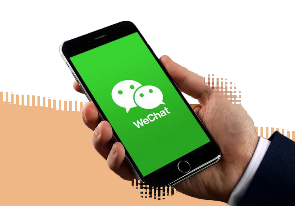 Китайские инвесторы обходят ICO-бан в мессенджере Wechat