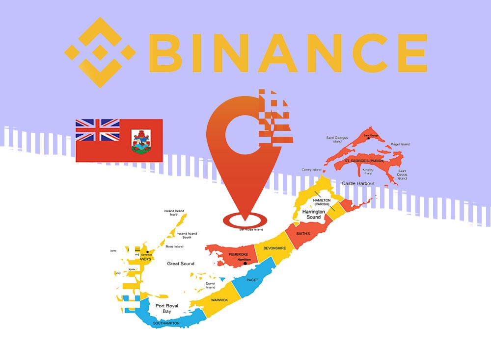 Binance продолжает расширять географию
