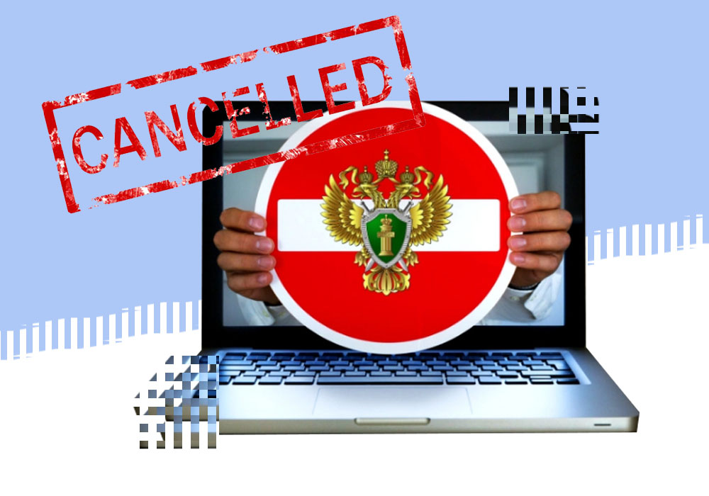 Отменена блокировка bitcoininfo.ru