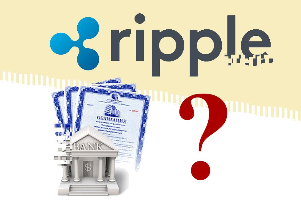 Монеты Ripple могут признать ценными бумагами?