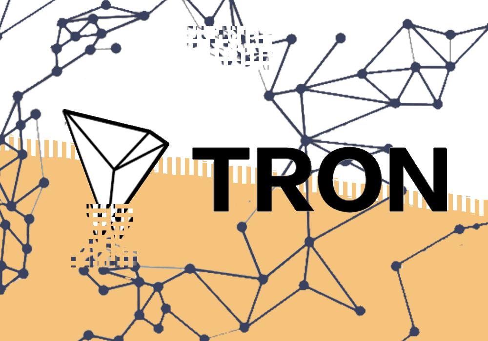 TRON рассказал о первых итогах запуска тестовой сети