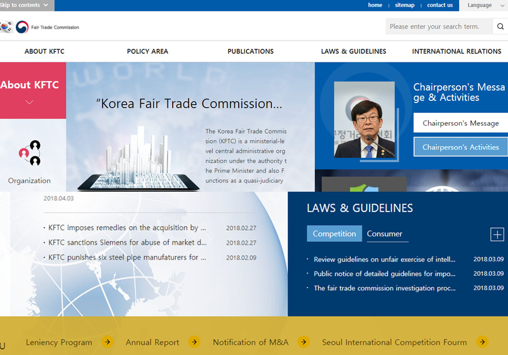 От 12 корейских бирж потребовали изменить соглашения