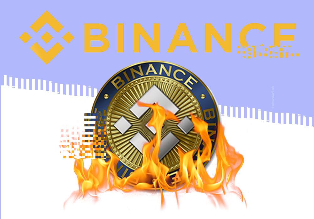 Binance осуществила третье сжигание токенов