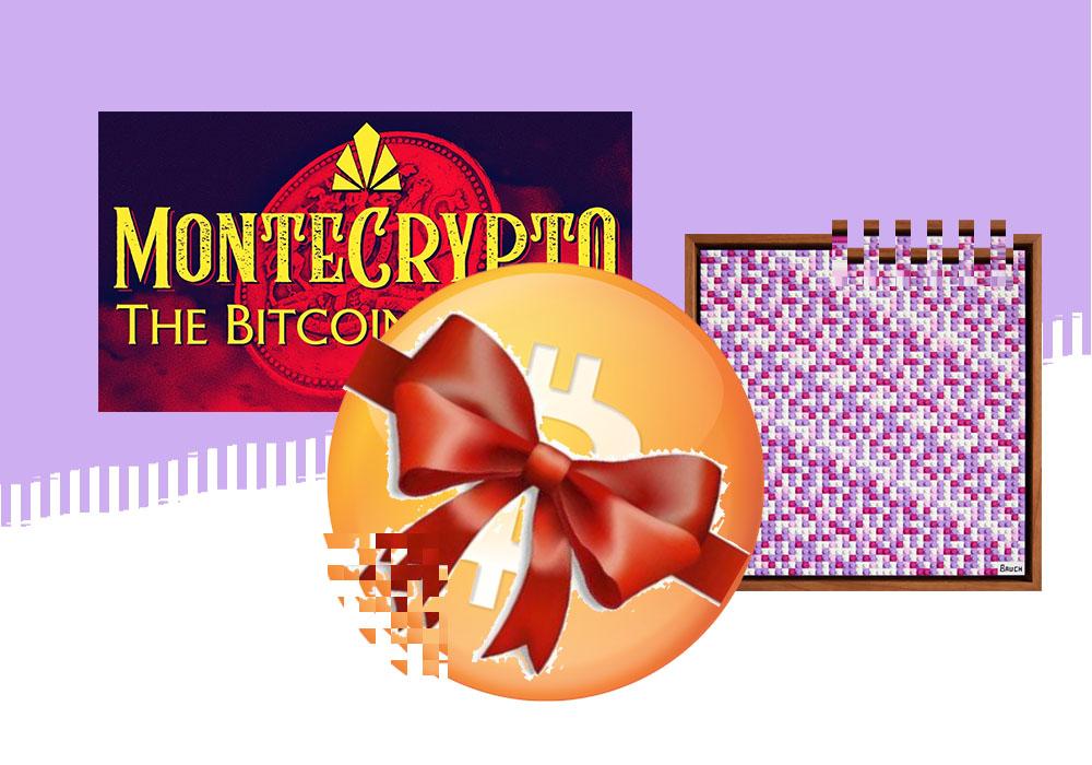 Криптопризы набирают популярность