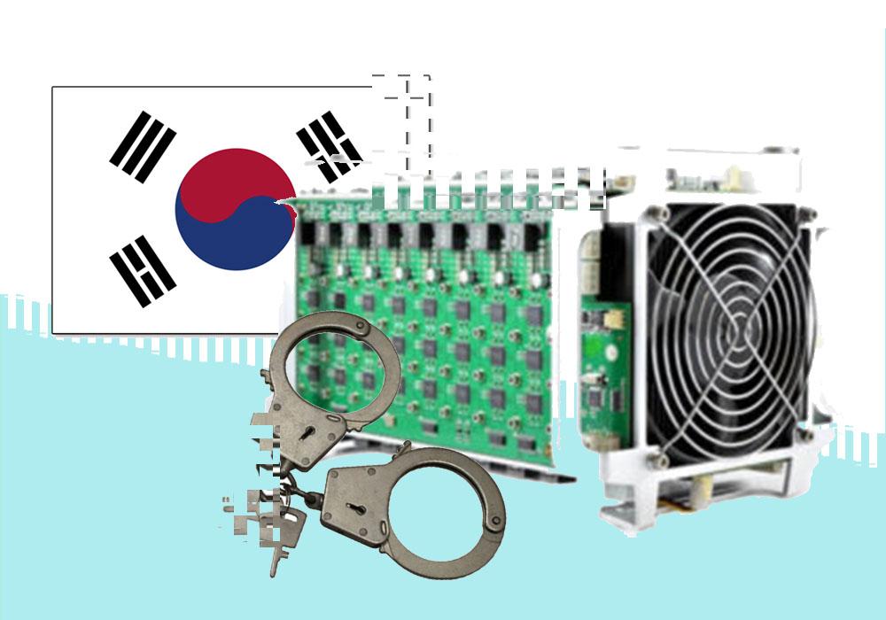 Корейская полиция накрыла нелегальных майнеров