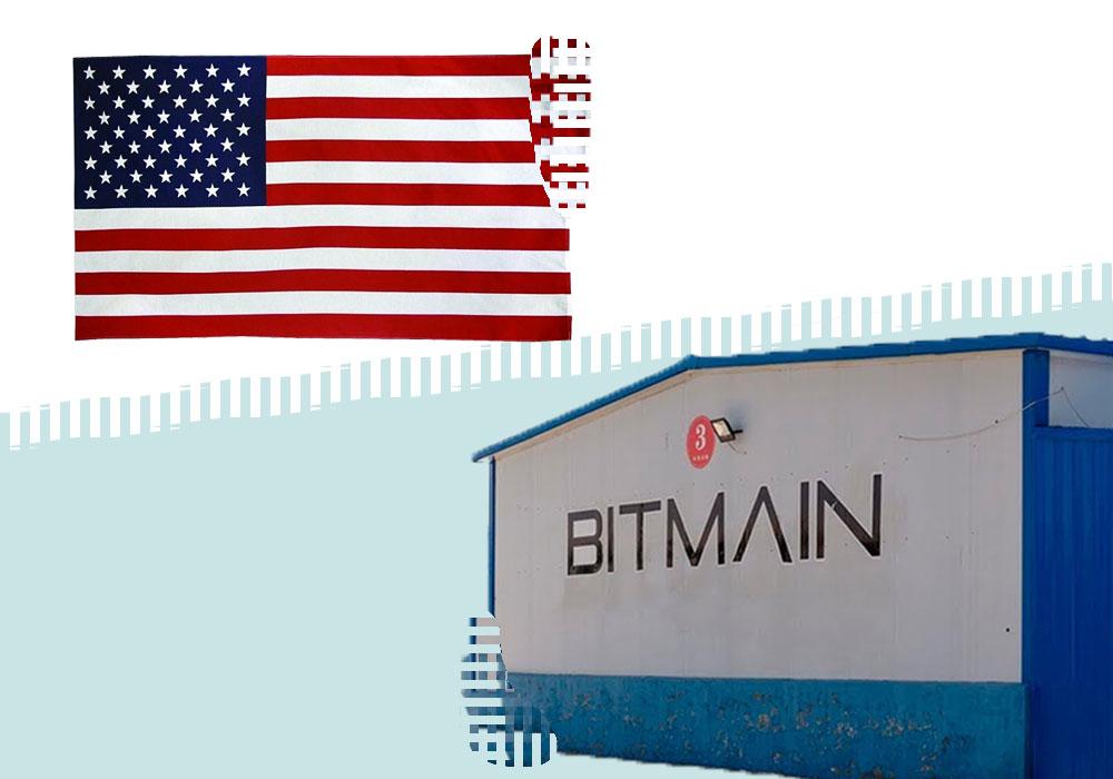Bitmain построит майнинг-фабрику в США