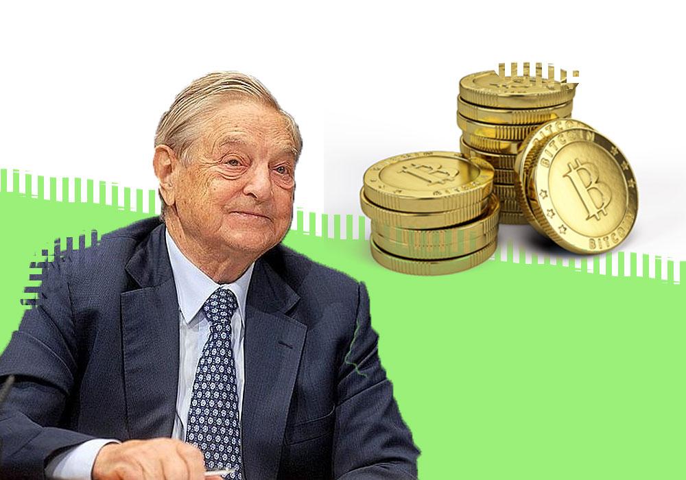 Джордж Сорос может вложить средства в криптовалюту